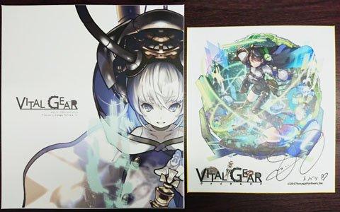 「ヴァイタルギア」今秋実装予定の大型アップデートで新対戦システム「連合戦」が登場!