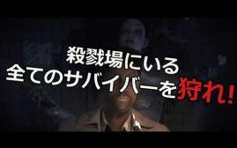 「Dead by Daylight」キラー目線にこだわったスペシャル動画2本が公開!