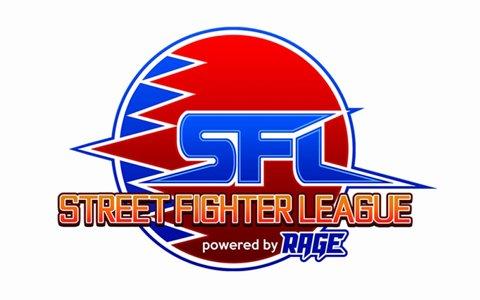 スター選手発掘プロジェクト「ストリートファイターリーグ powered by RAGE」」が来春に開幕決定!