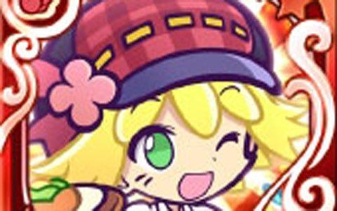 「ぷよぷよ!!クエスト」喫茶店の3人娘が登場する「ぷよクエカフェ開催記念ガチャ」が開催!
