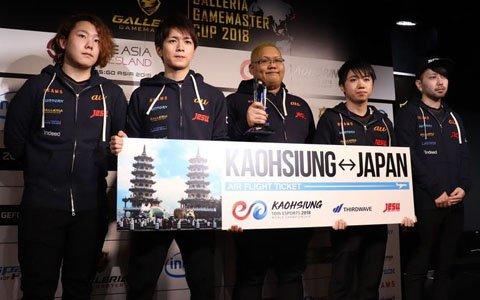 「第10回eスポーツ ワールドチャンピオンシップ」の代表派遣選手が決定!