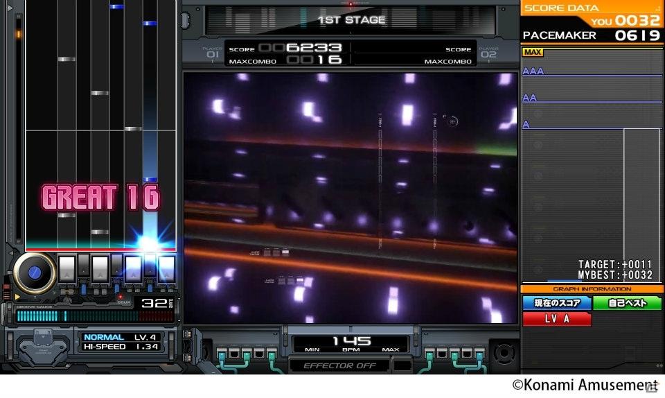 「beatmania IIDX 26 Rootage」が本日より稼働開始!テーマは「音楽の図書館」
