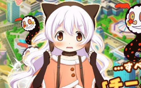 「マギアレコード 魔法少女まどか☆マギカ外伝」11月9日よりイベント「神浜チーズパニック!」が開催!