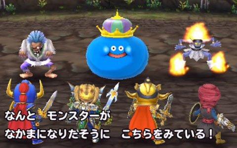 「星のドラゴンクエスト」新要素「モンスター闘技場」が開幕!