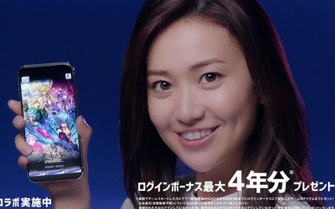 4周年を迎えた「ファントム オブ キル」が大島優子さんを起用した新TV-CMを11月9日より放映