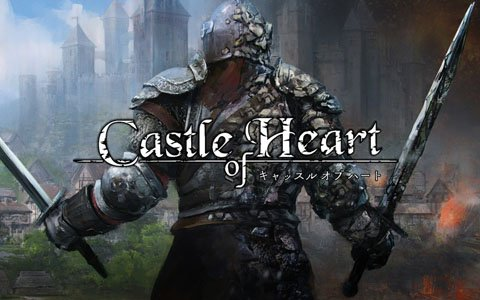 「Castle of Heart」がSwitch向けに11月29日に配信!