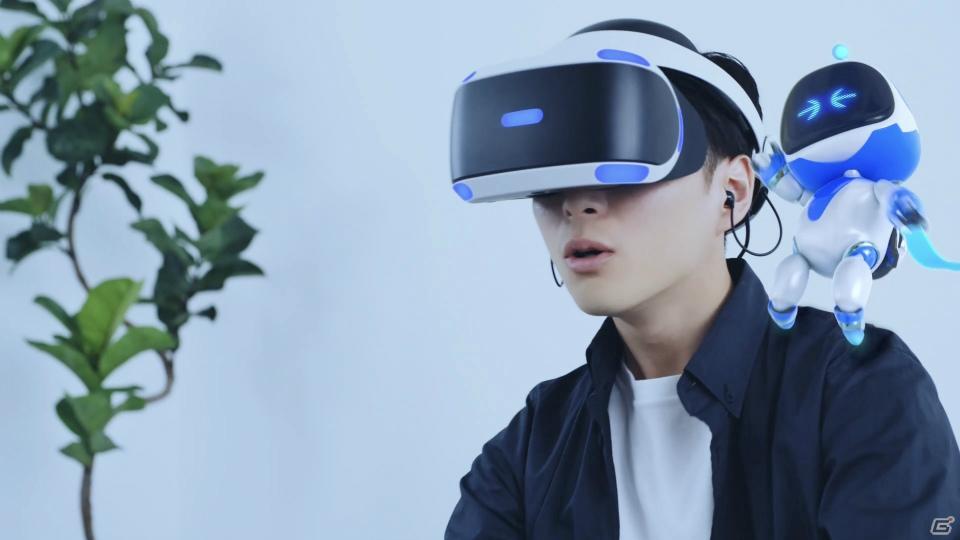 """""""ASTRO(アストロ)""""がPS VRの新作をガイド!新タイトルラインナップ紹介トレーラーが公開"""