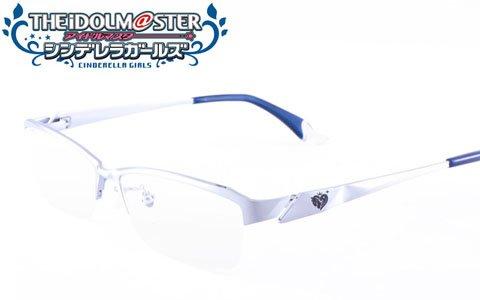 「アイドルマスター シンデレラガールズ」をイメージしたコラボ眼鏡「シンデレラガールズモデル」が6thLIVEで発売決定!