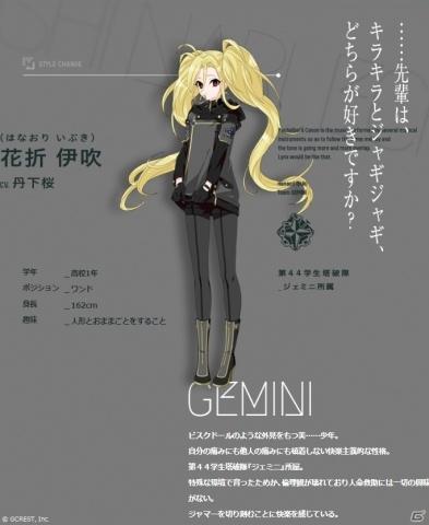 「星鳴エコーズ」公式サイトがオープン!制服姿のキャラクターメインビジュアルも初公開