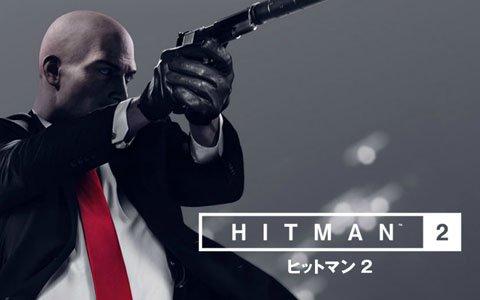 「ヒットマン2」先行アクセスが可能なゴールド・エディションが本日発売!潜入を紹介するトレーラーも