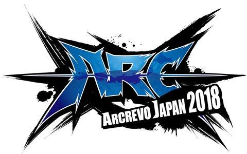 「ARCREVO JAPAN 2018」が11月23・24日に開催決定!大会概要や物販、サイドトーナメント情報も公開