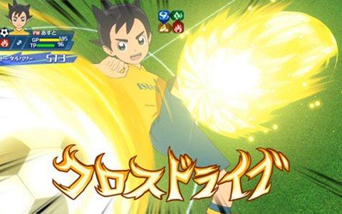 「イナズマイレブン アレスの天秤」大迫力の必殺技が見られる最新ゲームPVが公開!