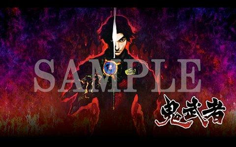 「鬼武者」DL版の予約が開始!幻魔の魂を活用した強化要素も公開