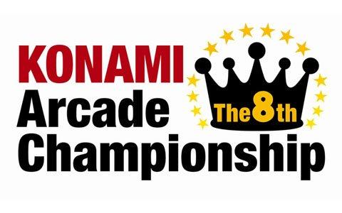 KONAMI公式のeスポーツ大会「The 8th KONAMI Arcade Championship」が開催決定!