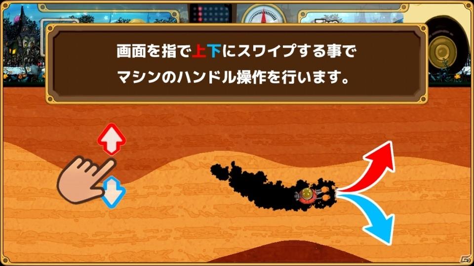 東京ゲームショウなどに出展されていたインディーズゲーム「モグモグガンガン」が予約トップ10にて事前登録開始