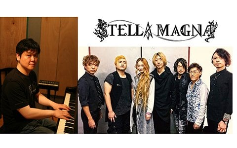JGMFスピンオフ企画「FACE to FACE vol.1~Kenji Ito&Stella Magna~」が開催決定!