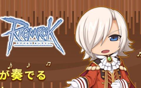 東京ゲームタクト2019にて「ラグナロクオンライン」楽曲のオーケストラ演奏が決定!
