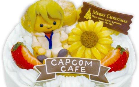 「囚われのパルマ」シリーズのコラボクリスマスケーキが発売決定!