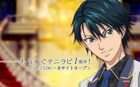 「新テニスの王子様 RisingBeat」1周年イベント「キャラソンパレード」の内容が公開!
