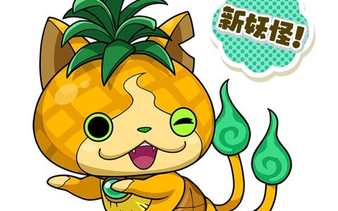 イトーヨーカドーで「フルーツニャン」がもらえる「妖怪ウォッチフェア」が11月30日より開催!