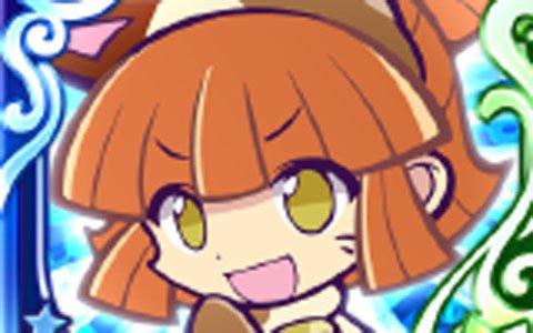 「ぷよぷよ!!クエスト」★7へんしんキャラクターに「にゃんこアルル」が追加!