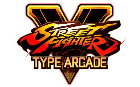 アーケード版「ストリートファイターV」の正式名称が「ストリートファイターV タイプアーケード」に決定!