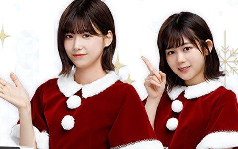 「欅のキセキ」と「ローソン」のコラボイベント「メリークリスマス♪~ローソンで待ち合わせ~」が開催!