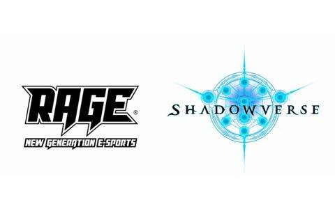 eスポーツイベント「RAGE」の「Shadowverse」予選大会の形式が変更!新たに店舗大会と地方大会が開催に
