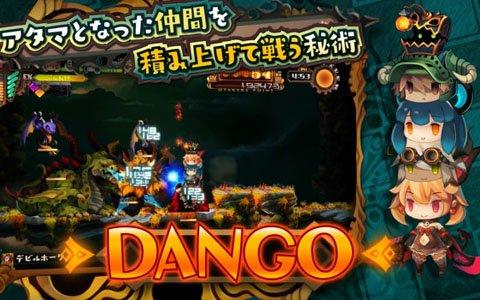 「ラピス・リ・アビス」ゲームシステムを紹介するミニムービー第3弾が公開!
