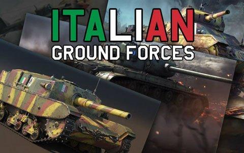 「War Thunder」次期アップデートでイタリア軍地上車両ツリー実装決定!特典付プレミアム兵器が予約受付中