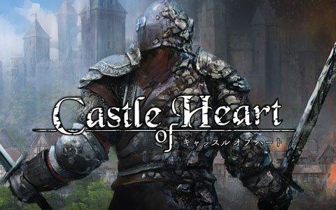 「石」の体にされた騎士の戦いを描くアクションゲーム「Castle of Heart」がNintendo Switchで配信開始!