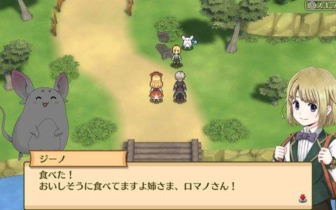 酒場経営RPG「マレニア国の冒険酒場~パティアと腹ペコの神~」Nintendo Switch版の配信がスタート!