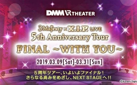 「3 Majesty × X.I.P. LIVE -5th Anniversary Tour FINAL- ~WITH YOU~」のGAMECITY優先販売受付が開始!