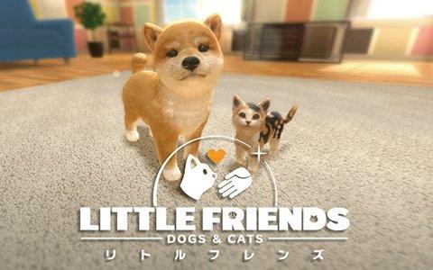 「LITTLE FRIENDS -DOGS&CATS-」PVが公開!あらかじめダウンロードもスタート