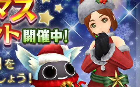 「トーラムオンライン」クリスマス限定イベント復刻開催! 靴下を吊るしてプレゼントを受け取ろう