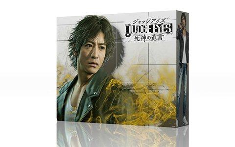「JUDGE EYES:死神の遺言」PS4本体と同時購入で特製スリーブがもらえるキャンペーンが開催決定!