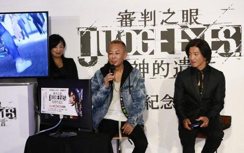 「JUDGE EYES:死神の遺言」台北で行われた発売記念イベントのオフィシャルレポートが到着