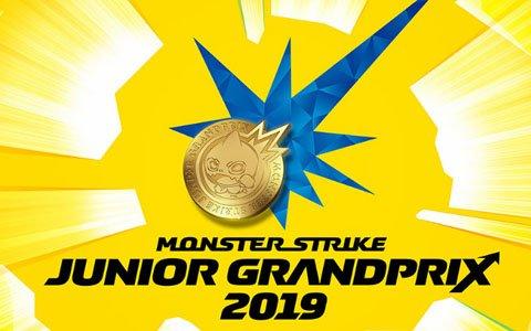 闘会議2019にXFLAGブース「XFLAG BATTLE STADIUM」が出展!モンスト初のジュニア向けeスポーツ大会を開催