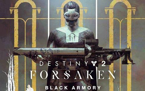 「Destiny 2 孤独と影」年間パスコンテンツ第1弾「ブラックアーマリー」が配信開始!