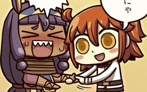 引き続き主人公の責め苦にあうニトクリスだが…?「ますますマンガで分かる!Fate/Grand Order」第71話が公開