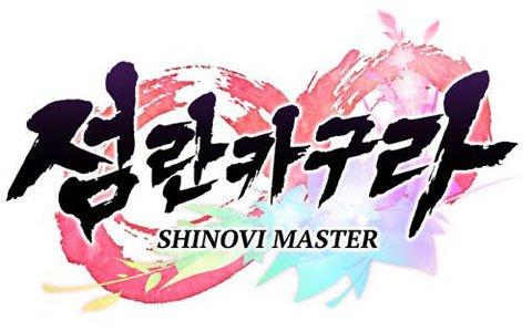 「シノビマスター 閃乱カグラ NEW LINK」韓国での配信が決定!サービス提供はLinekong Korea