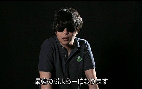 「『ぷよぷよチャンピオンシップ』2018年度12月大会」出場選手インタビュー映像第3弾が公開!