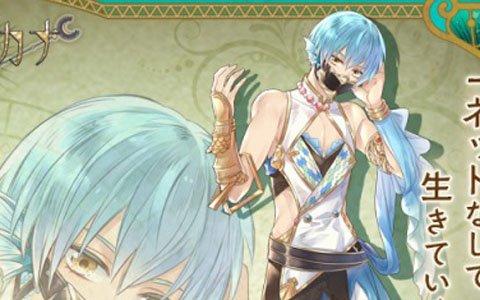 「眠りと境界のアルカナ~Arcana; Boundless Horizon~」キービジュアル7名のキャラクター情報が公開!