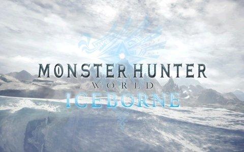 超大型拡張コンテンツ「モンスターハンターワールド:アイスボーン」がPS4向けに2019 年秋発売決定!