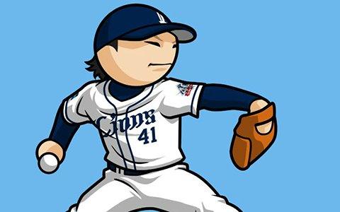 「プロ野球 ファミスタ エボリューション」西武ライオンズ・相内誠選手など新選手が多数登場!