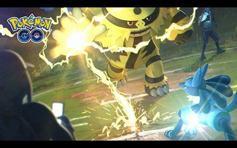 「Pokémon GO」トレーナー同士でのバトル機能が解禁!初心者からベテランまで楽しめる3リーグでの実装