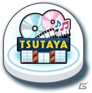 TSUTAYAオリジナルスポットアイコン