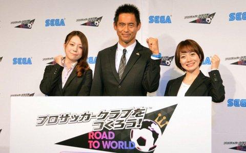川口能活さんをゲストに招いた「サカつくRTW」メディア発表会が開催!Jリーグモードや今後の展望が語られた様子をレポート