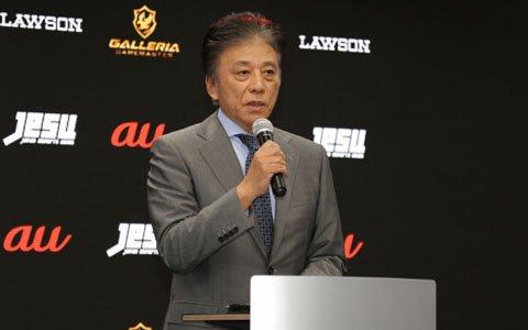 JeSUが今後の活動内容を発表!「eSPORTS 国際チャレンジカップ~日本代表vsアジア選抜~」が日本で開催決定