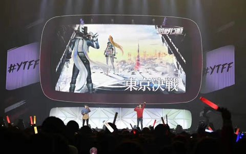 「荒野行動」YouTube FanFestにてスカイピースとのタイアップテーマソングを披露!